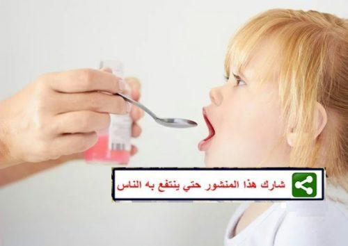 صورة احذر.. المضادات الحيوية تصيب الأطفال بمرض السكر