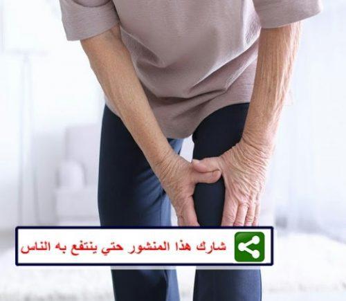Photo of 6 علاجات طبيعية لآلام الركبة.. تعرف عليها