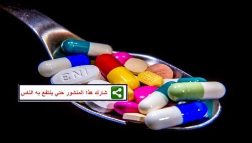 صورة احذر.. مضادات الاكتئاب تسبب الجلطات القلبية المميتة
