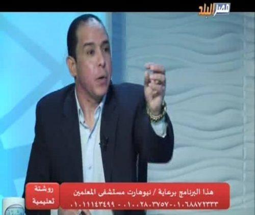 صورة عياد: نحن لا نشرب الخمور ولا المخدرات وانا ورئيس الائتلاف مستعدين للتحليل الآن