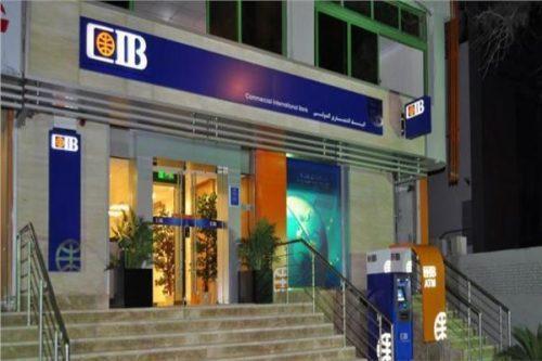 Photo of بنك الـCIB  يعلن عن وظائف شاغرة.. اعرف الشروط وطريقة التقديم
