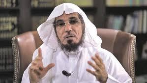 صورة تفاصيل جديدة في محاكمة الداعية سلمان العودة