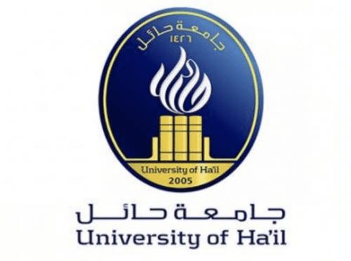 Photo of جامعة حائل تعلن عن وظائف شاغرة في هذه التخصصات