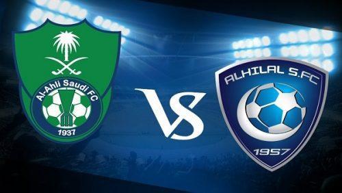 صورة بث مباشر لمباراة الهلال والأهلي في دوري أبطال آسيا