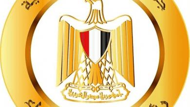 Photo of بالعناوين وأرقام الهواتف.. دليل الهيئات الحكومية فى مصر