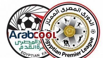 Photo of موعد انطلاق الدور الثاني لمسابقة الدوري المصري الممتاز والمباريات المؤجلة