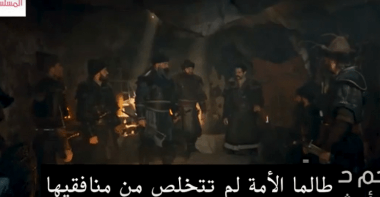 الإعلان الأول للحلقة الثالثة عشر 13 من مسلسل المؤسس عثمان