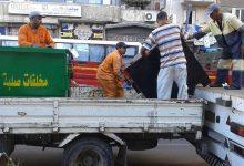 صورة الحكومة ترد علي أنباء زيادة رسوم جمع القمامة من المنازل إلى 24 جنيهًا شهريًا