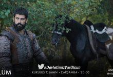 صورة الحلقة التاسعة والعشرون 29 من المؤسس عثمان الموسم الثاني  (مترجم)   جودة عالية FHD
