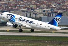 صورة مصر للطيران تعلن استئناف رحلاتها بين القاهرة والكويت.. اعرف التفاصيل