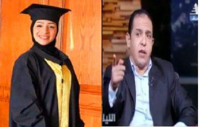صورة دينا عادل شحاتة تحصد الدكتوراه.. وبدر عياد يشهد حفل التنصيب الأسطوري للباحثة
